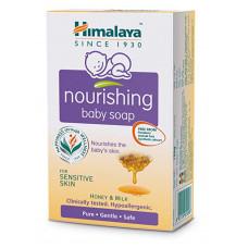 Himalaya Baby Nourishing Soap - 75 gm