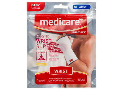 Medicare+ Sport Elastic Wrist & Thumb Supp. Md318m/1
