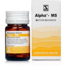 Schwabe Alpha Ms- Motion Sickness 20 gms