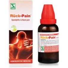 Schwabe Ruck-pain 30 Ml