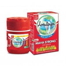 Amrutanjan Maha Strong Pain Balm - 08 ml