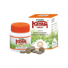 Kayam Tablet - 30 Tab