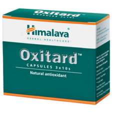 Himalaya Oxitard Capsule - Pack 10